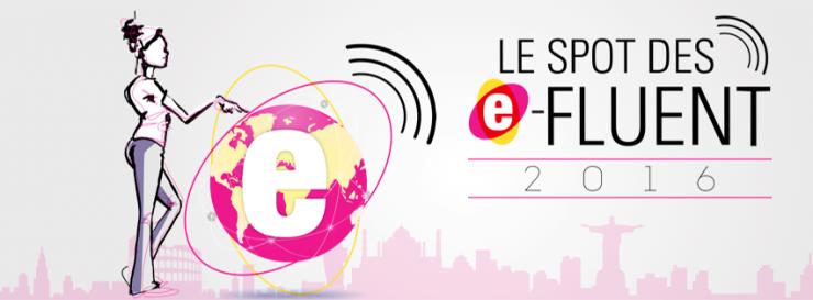 logo_efluent_2016
